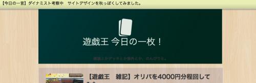 スクリーンショット 2015-11-05 0.19.14
