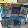 【遊戯王 雑記】オリパを4000円分程回してみた。