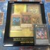 【遊戯王 レビュー】  ミレニアムボックス を買ってきました! 気になるストレージ等の材質は・・・