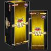 【遊戯王 雑記】 ゴールドパック2016は今週発売!ストラクの再録と一緒に振り返り。