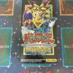 【遊戯王 パック開封】 ムービーパック購入! きたれカオスMAX!!