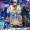 【遊戯王 パック開封】閃光の決闘者リベンジ! こいこいこいっ!