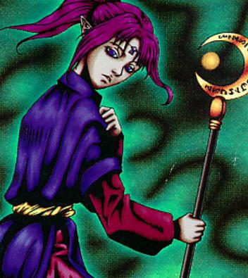 聖なる魔術師