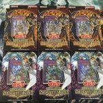 【遊戯王 ストラクチャー開封】 遊戯・海馬ストラク 買ってきましたよー! 懐かしいー!!!
