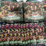 【遊戯王 パック開封】 インヴェイジョン・オブ・ヴェノムを2箱購入! 次元障壁こいこいこいっ!