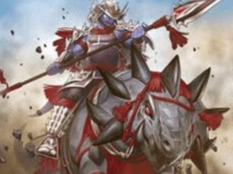 レプティアの武者騎兵