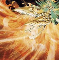 鳳翼の爆風