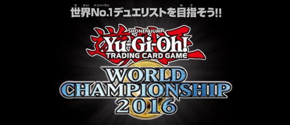 WXS2016-2