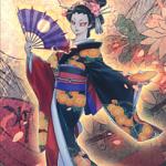 【遊戯王 海外の反応】 花札衛-月花見- ドローが更につながりそうだね。