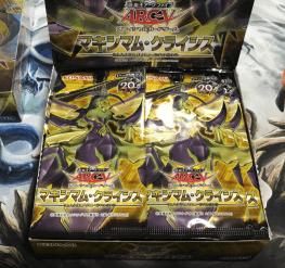 【遊戯王 パック開封】 マキシマム・クライシスを2箱購入! はるうららこいこいこいっ!