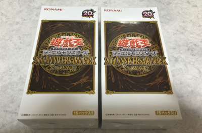 20th ANNIVERSARY PACK 2nd WAVE 開封! 久びさの良箱・・・!