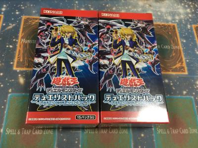 【遊戯王】  デュエリストパック – レジェンドデュエリスト編 –を2箱購入!結果は・・・!