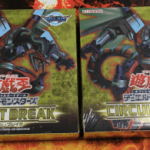 【遊戯王】サーキットブレイク(CIBR)2箱購入!なかなかの引きでした!