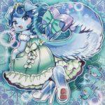 【遊戯王 カード考察】『妖精伝姫-シンデレラ』