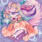 【遊戯王】セイクリッド デッキ vol.9(妖精伝姫入り)