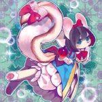 【遊戯王 カード考察】『妖精伝姫-シラユキ』