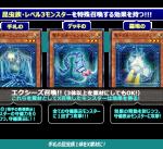 【遊戯王】シャイニング・ビクトリーズ(SHVI)新規収録の「電子光虫」について考察