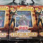 【遊戯王】スターターデッキ2018 購入!秘蔵レアカードや如何に!