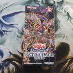 【遊戯王 パック開封】 エクストラパック2018 1箱購入してきました!